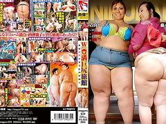 Parent Thickness W Of Lower Body Nasty Big Plump Threat Ryokan (Double)